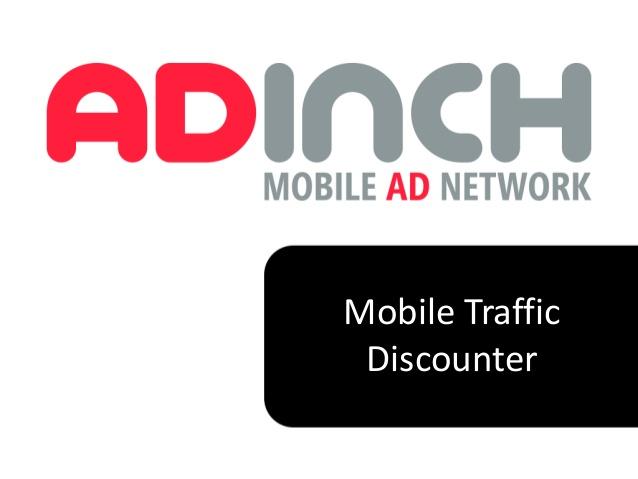 Post Thumbnail of Global Mobile Ad Network Adinch или как НЕ НАДО работать с клиентами