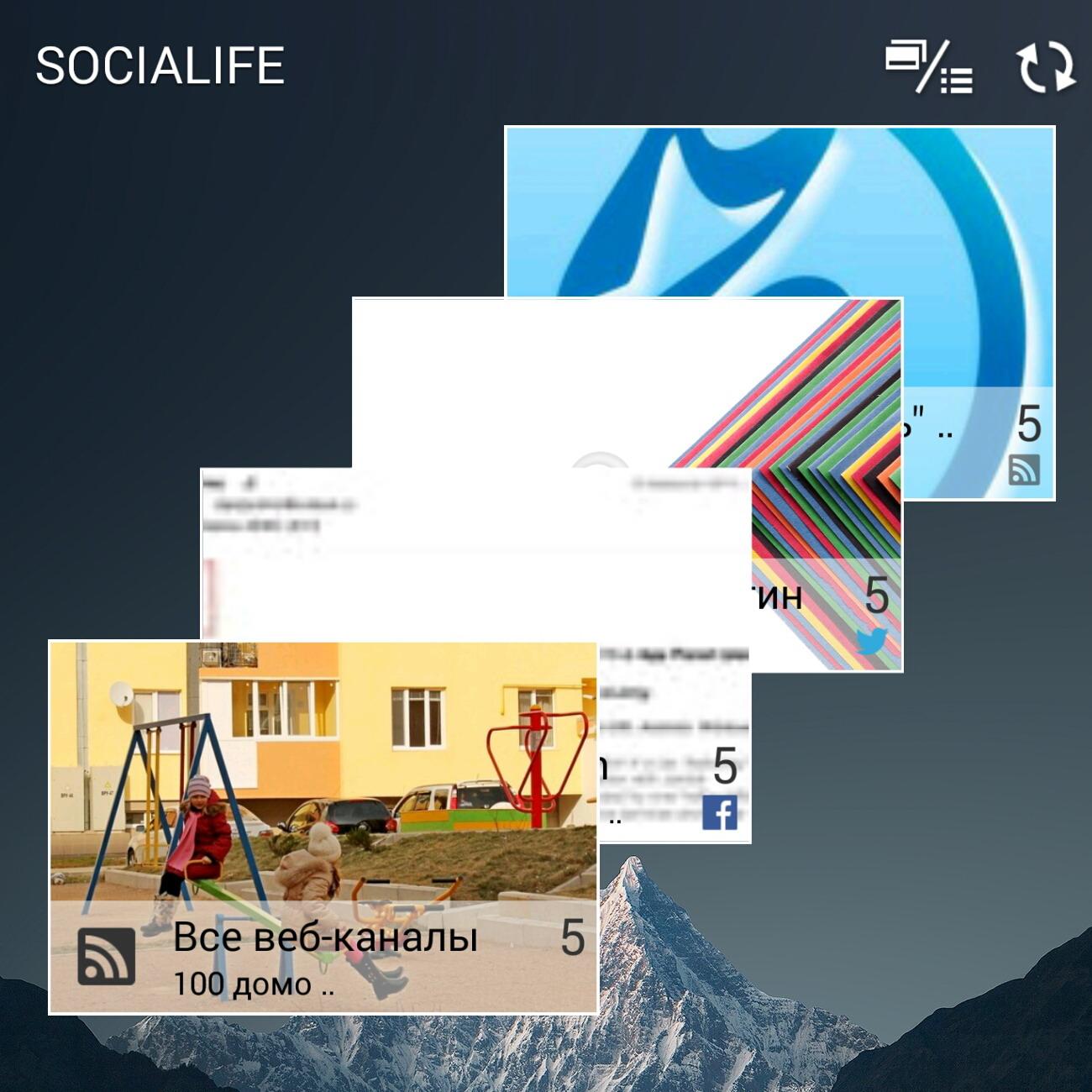 Post Thumbnail of Обзор Sony Socialife News: все новости и события в одном месте