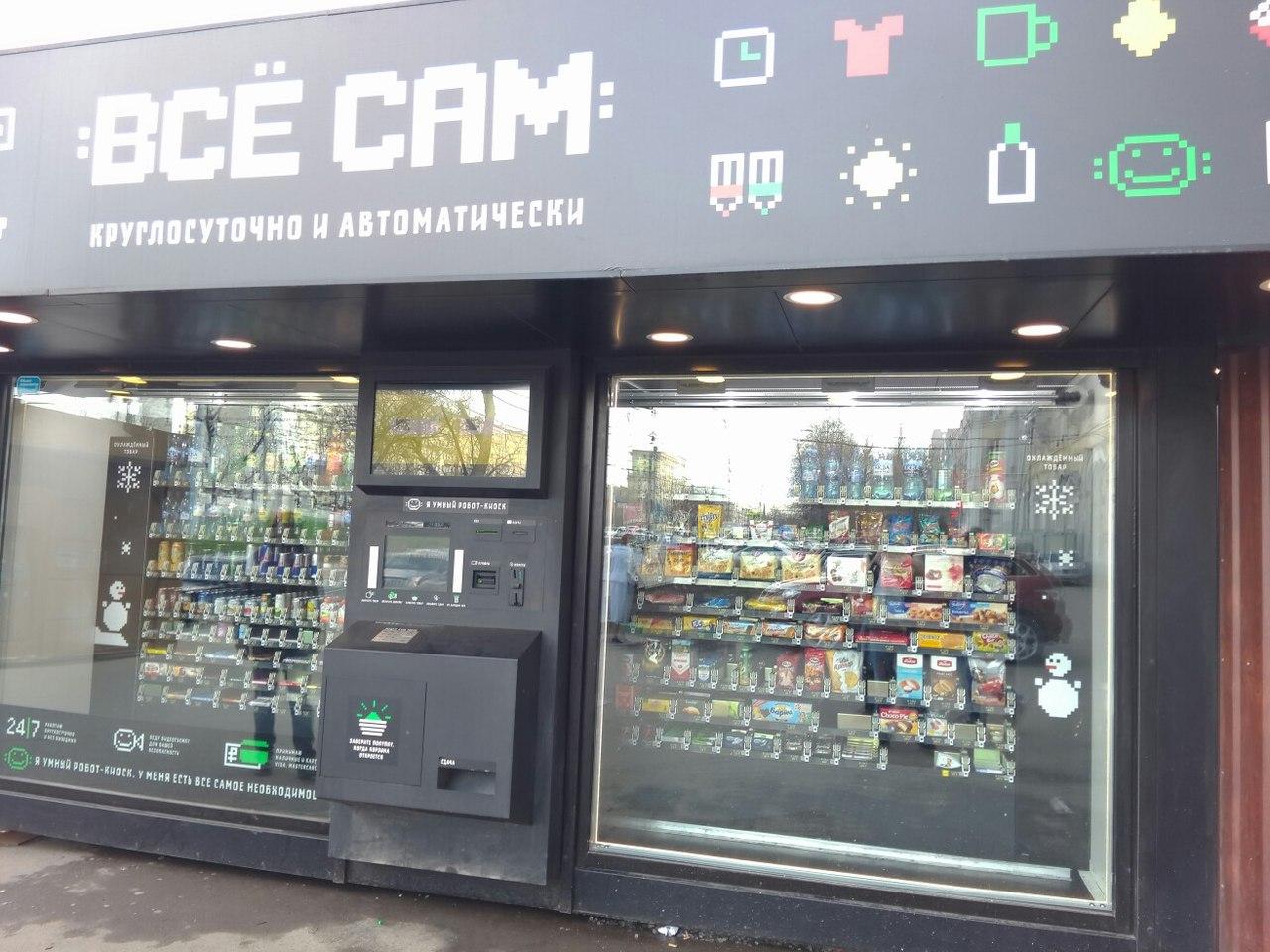 Post Thumbnail of Как робот-автомат ВСЁ САМ банковские карты жует, а Тинькофф банк их восстанавливает