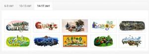 Doodle Google Russia