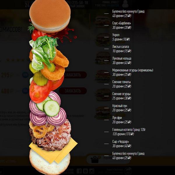 Post Thumbnail of Конструктор бургеров от PAPAS BURGERS в Москве. Отзыв. Как я создал идеальный для себя бургер.