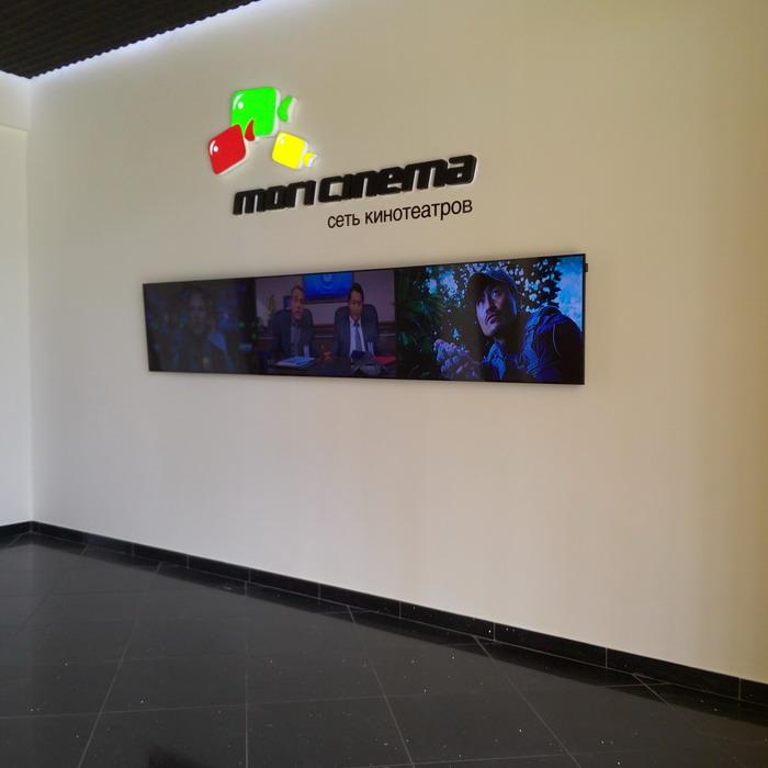 Post Thumbnail of MORI CINEMA - новая сеть кинотеатров в Москве. Отзыв из Кунцево Плаза.