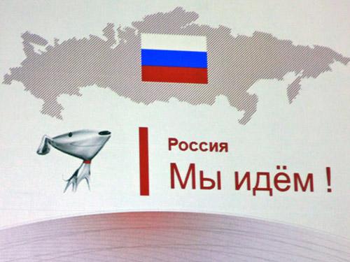 Post Thumbnail of JD.com и AliExpress. Приключения китайцев в России. Которым не суждено сбыться.