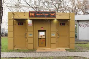 городской туалет Москва
