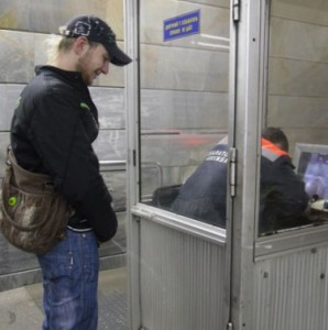 туалеты в метро москвы