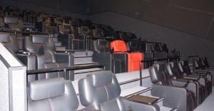 Mori Cinema кунцево vip зал