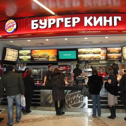 Post Thumbnail of Роспотребнадзор проверил, оштрафовал и закрыл некоторые рестораны Бургер Кинг в Москве!