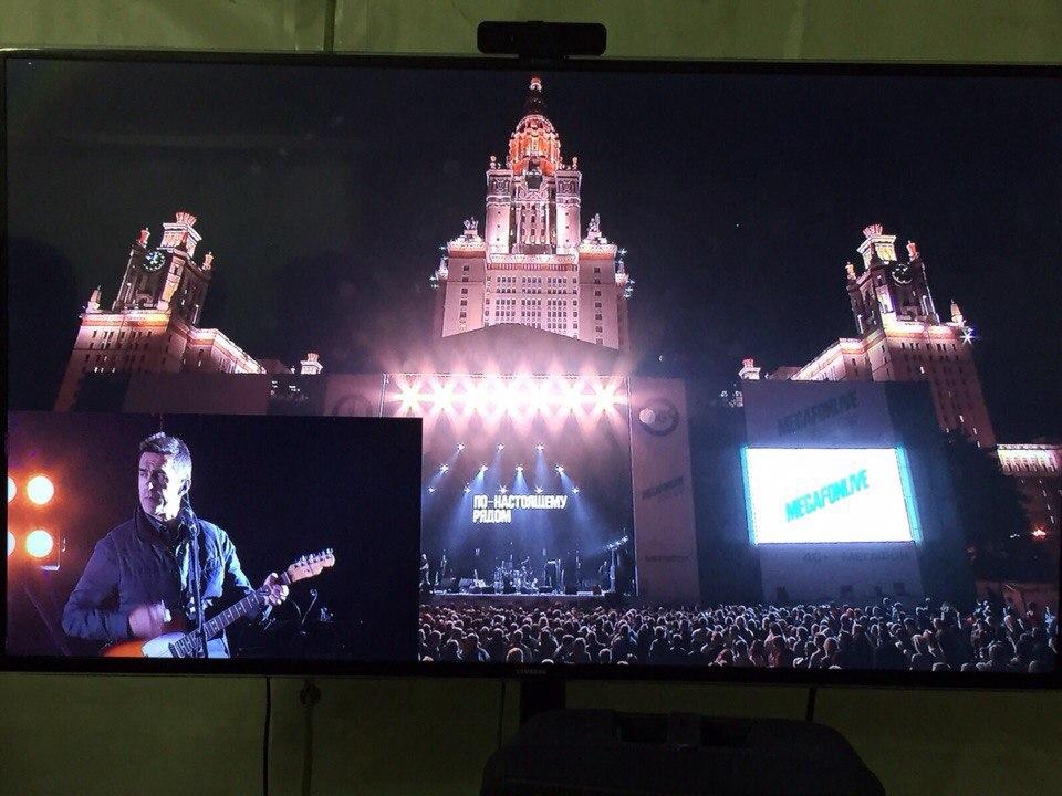Post Thumbnail of Megafon Live: записи концерта. Песни Цоя от рок-звезд в Москве и Санкт-Петербурге