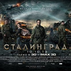 Post Thumbnail of Фильм СТАЛИНГРАД, отзыв. Точно не Михалков снимал?