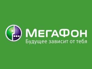 мегафон будущее
