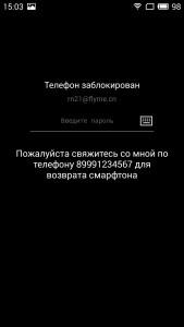 S51010-150354