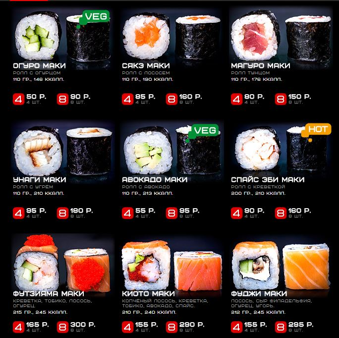 Post Thumbnail of Япомаки - доставка ВКУСНЫХ роллов и суши в Москве