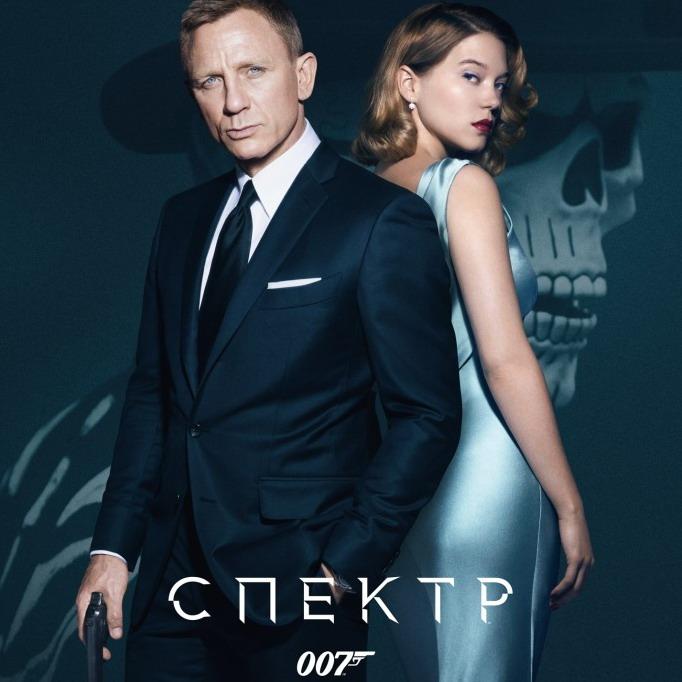 Post Thumbnail of Фильм 007: Спектр. Новый Джеймс Бонд в 2015 году. Отзыв без спойлеров