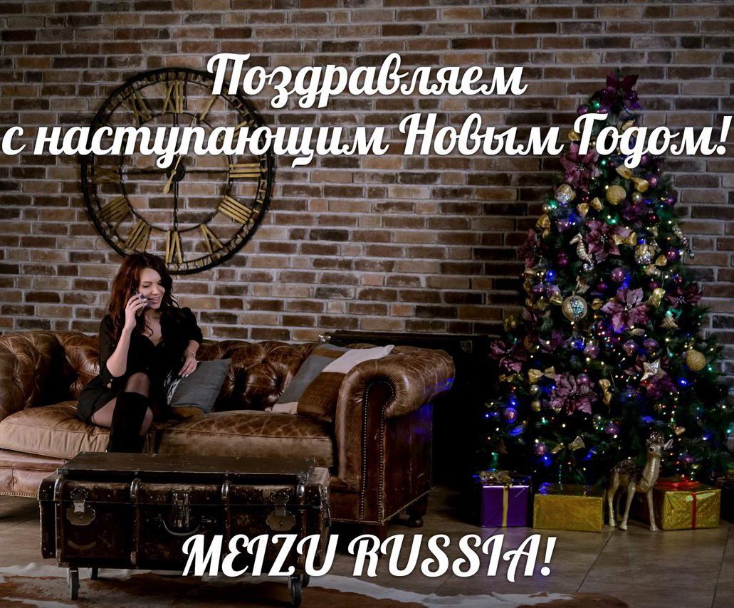 Post Thumbnail of Первый рекламный ролик MEIZU в России