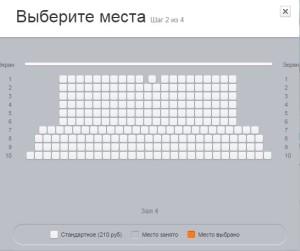 Snimok11