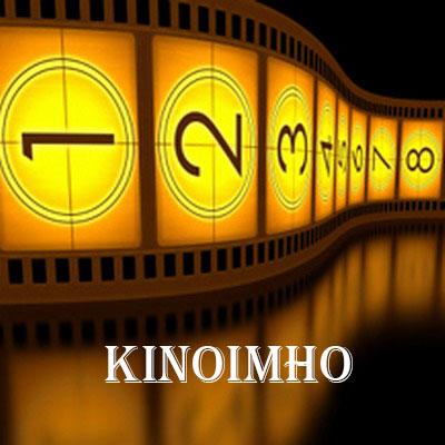 Post Thumbnail of Киноимхо: что посмотреть в кино на этих выходных. 18/2016