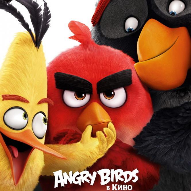 Post Thumbnail of Фильм Angry Birds, Злые Птички в кино, отзыв без спойлеров