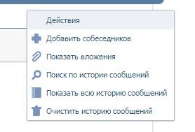 vk-search