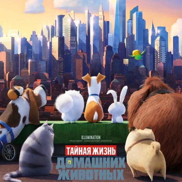 Post Thumbnail of Мультфильм Тайная Жизнь Домашних Животных, отзыв без спойлеров
