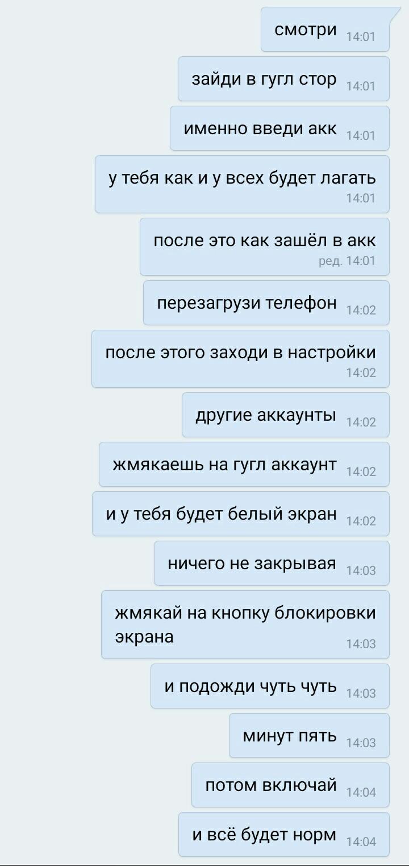 Установка Google Play на смартфоны MEIZU | Блог Rn21 ru
