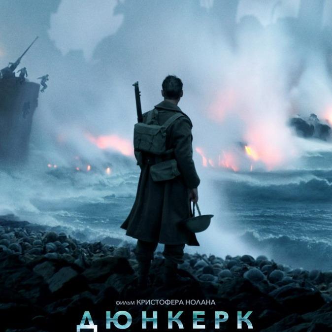 Post Thumbnail of Фильм Дюнкерк - отзыв без спойлеров