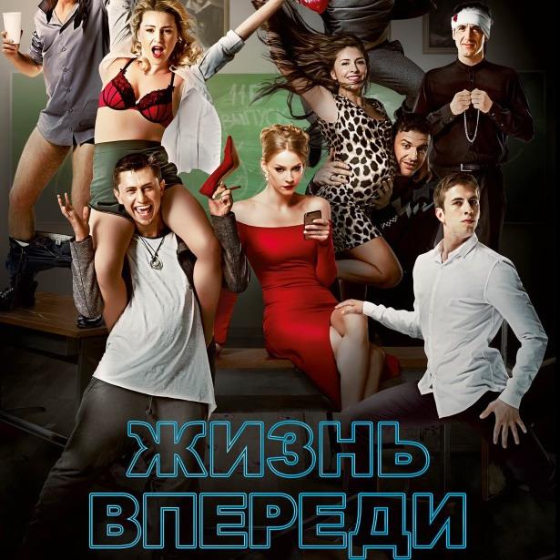 Post Thumbnail of Фильм Жизнь Впереди - отзыв без спойлеров