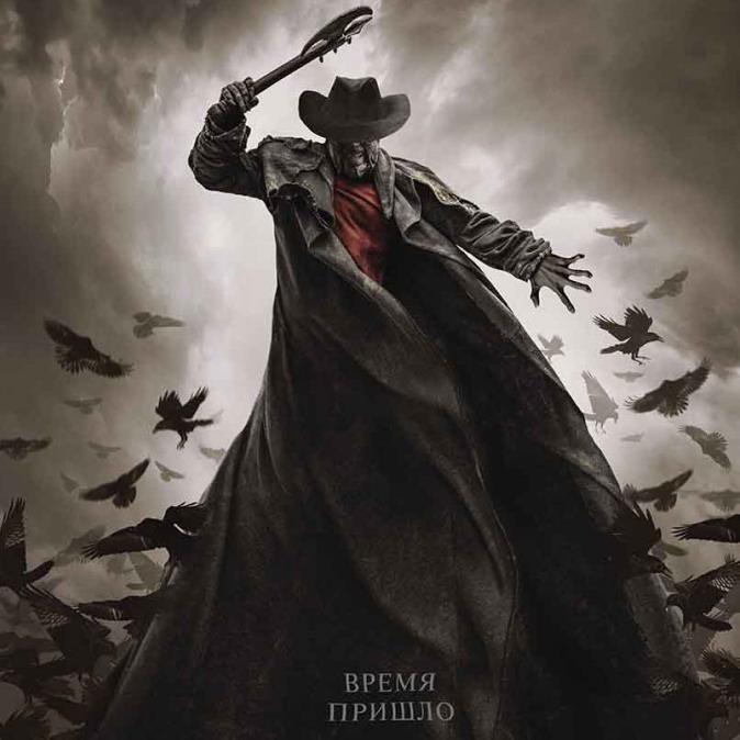 Post Thumbnail of Фильм Джиперс Криперс 3 - отзыв без спойлеров