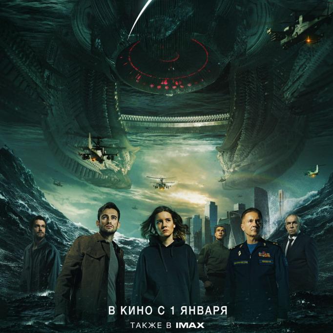 Post Thumbnail of Фильм Вторжение - отзыв без спойлеров