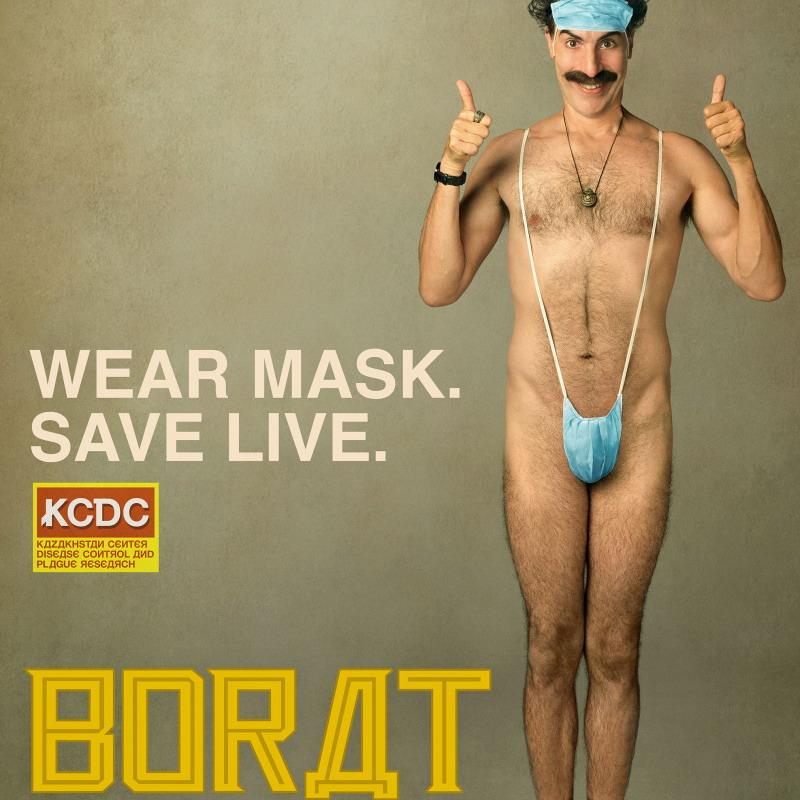 Post Thumbnail of Борат 2 - отзыв на фильм